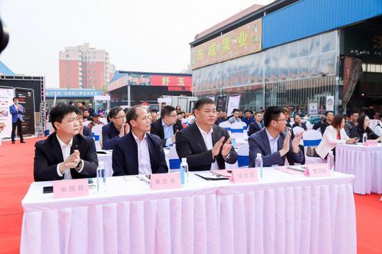 鹅枣2019品牌发布会暨全球合作伙伴招募·济南站会议现场