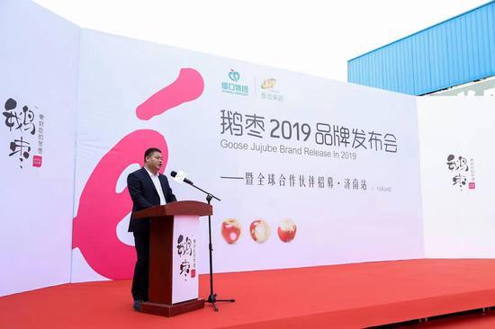 齐鲁浩华食品科技有限公司总经理 梁胜国现场演讲