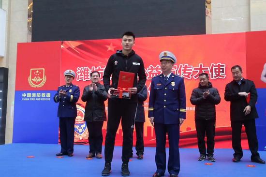 场上场下双赢 贾诚担任潍坊消防公益宣传大使