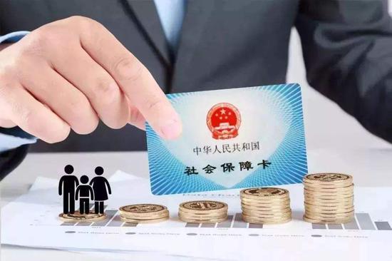 新变化 济南企业社保征缴服务期延至每月月底