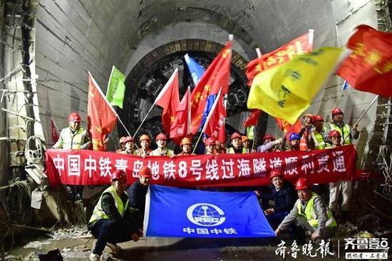 过海地铁隧道贯通 青岛地铁8号线穿越胶州湾5.4公里
