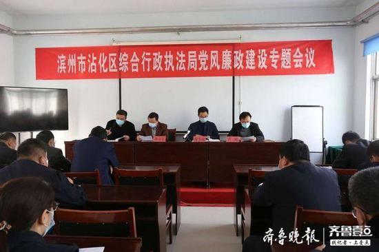 沾化区综合行政执法局召开党风廉政建设专题会议