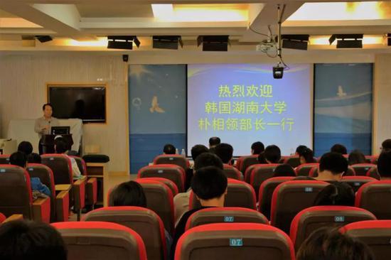 ▲食品系与韩国湖南大学合作办学