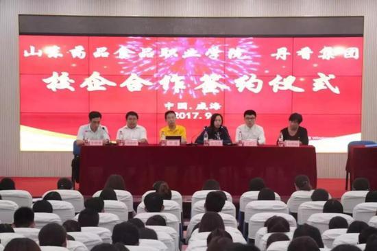 ▲食品系与丹香集团开展校企合作