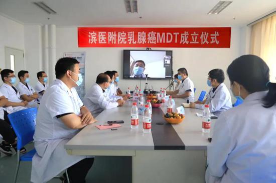 滨医附院成立乳腺癌MDT团队