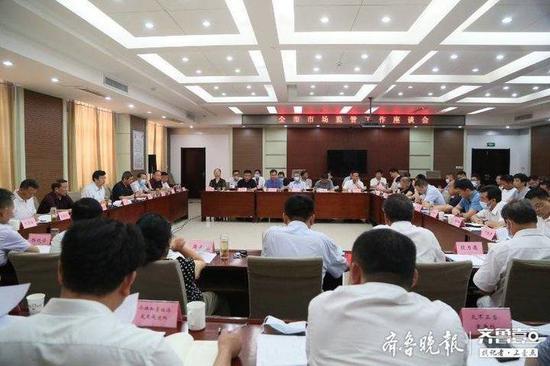 菏泽市场监管工作座谈会召开 食品药品违法为顶格处罚