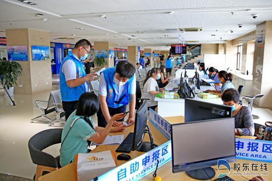 山东自贸试验区烟台片区政务服务中心