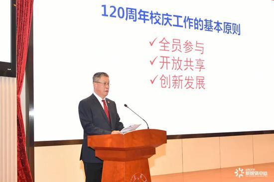 山大庆祝119周年华诞 120周年校庆工作正式启动