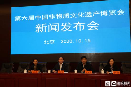 第六届中国非物质文化遗产博览会将于10月23日在济南举办