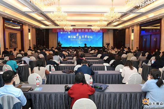 24个国家和地区近500学者参加山东大学第五届齐鲁青年论坛