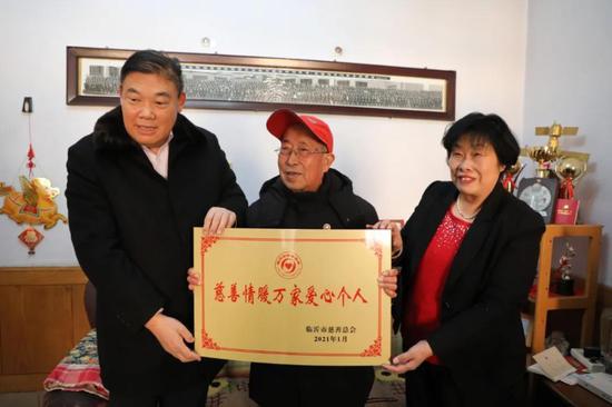 临沂老人近60年来持续捐款 获慈善情暖万家爱心个人