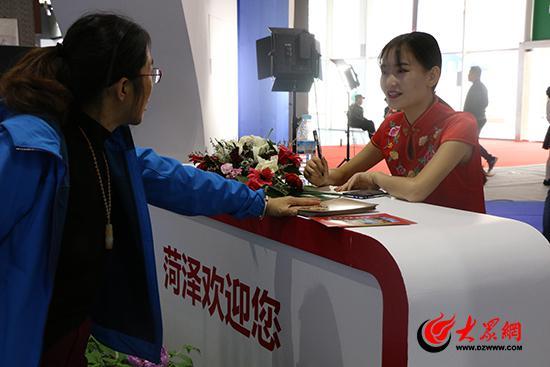 文博会上菏泽展区工作人员为游客讲解