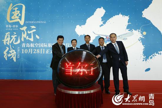 青岛航空首条国际航线正式开通。