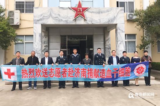 青岛市红十字会和部队为钟晓峰举行欢送仪式。
