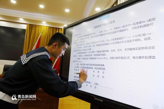 钟晓峰签署捐献同意书。