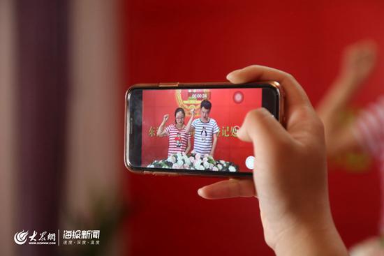 大众网·海报新闻日照5月20日讯