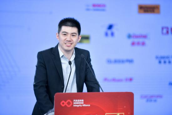 """腾讯入局汽车后市场首个服务标准开放平台 为行业添上""""互联网翅膀"""""""