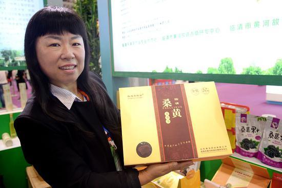 山东:临清先锋农产品专业合作社