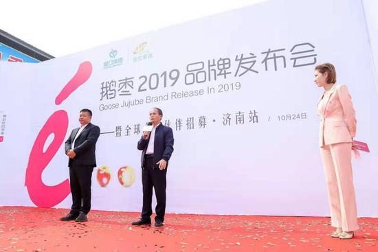 鹅枣济南堤口果品市场经销商鲁宏果蔬 黄志学 发言