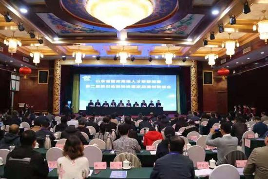 第二届新旧动能转换国家战略创新峰会在济南举办
