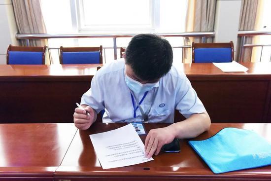 司法鉴定人员考试