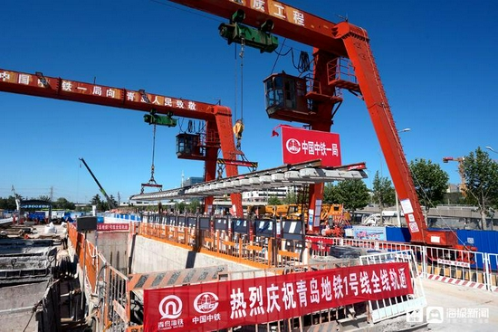 青岛1号线南段通过项目工程验收 已具备试运行条件