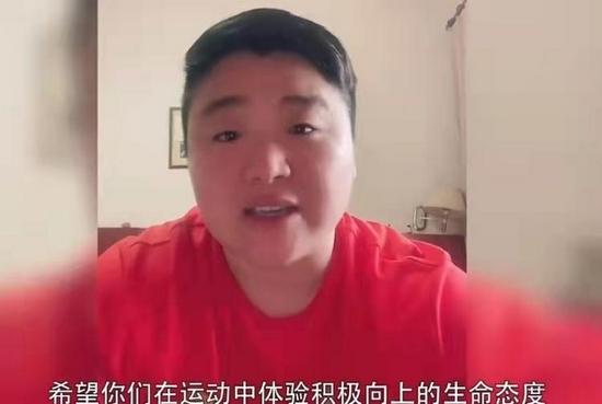 """济南一小学生收到奥运冠军巩立姣""""加油""""视频"""