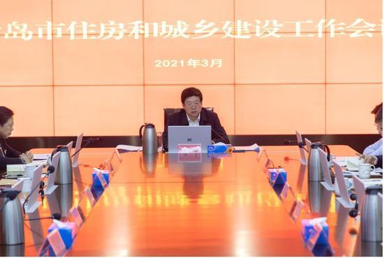 青岛召开2021年全市住房和城乡建设工作会议