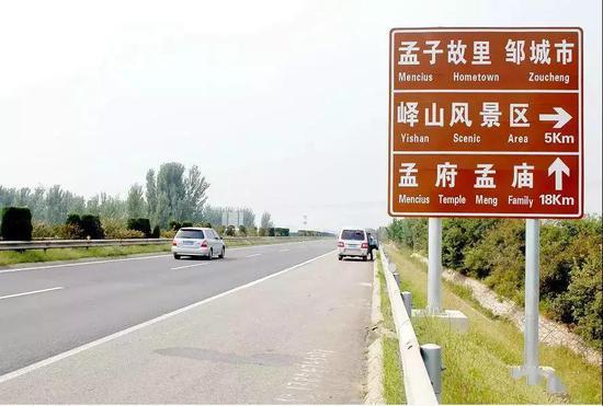 开通4条景区直通车,修建景区旅游连接线、绿道共计128公里。