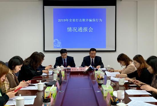 """山东医保局曝光10起典型案例 有医院长期""""挂床"""""""