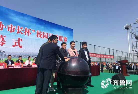 出席开幕式的领导共同启动本届联赛水晶球