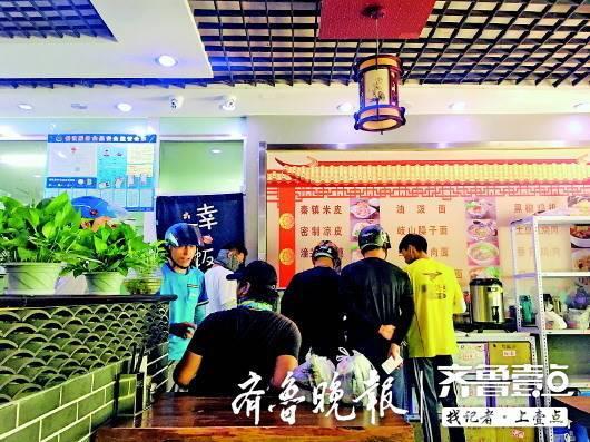 在济南一家餐饮店内,外卖小哥们等待取餐。 齐鲁晚报·齐鲁壹点记者 于民星 摄