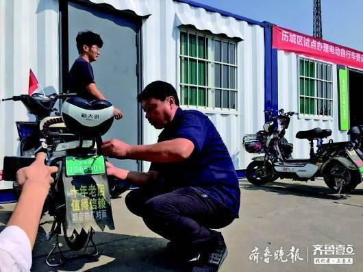 电动车挂牌试点了3个月 济南登记挂牌量超30万