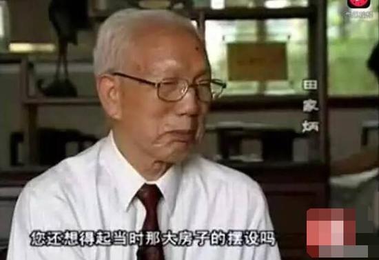 人生漫长,但田老先生却把他的生活过得很简单。