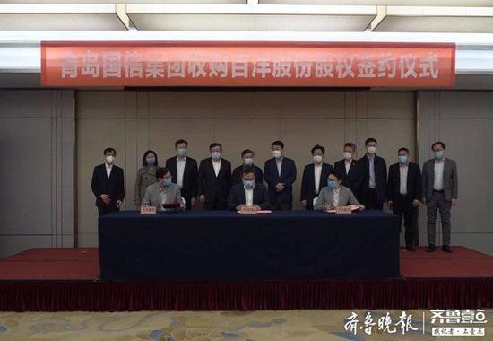 青岛国信收购百洋近三成股份将打造百亿市值平台