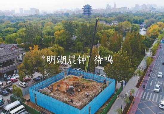 """""""明湖晨钟""""盛景能否重现 大明湖钟楼台基开始修缮"""