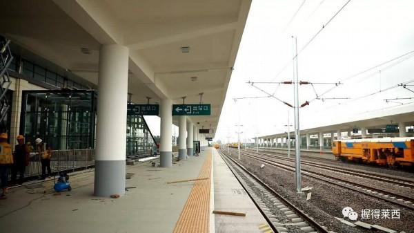 潍莱高铁进展:莱西北站站台通过验收 预计11月底通车