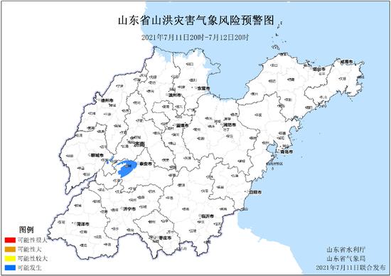 山东发布蓝色预警 泰安济南局部可能发生山洪灾害