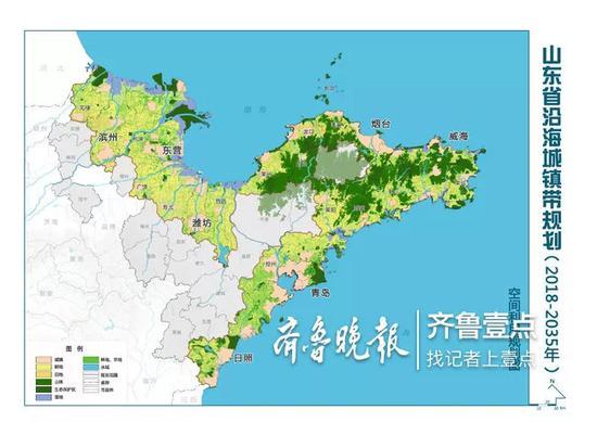 目标3200万人的生态宜居城镇带