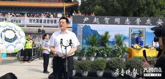 尹起贺骨灰安放仪式在曹县鲁西南烈士陵园举行