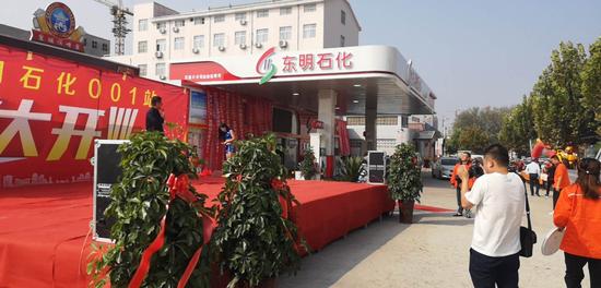 东明基地经销公司第四座特许加盟站盛大开业