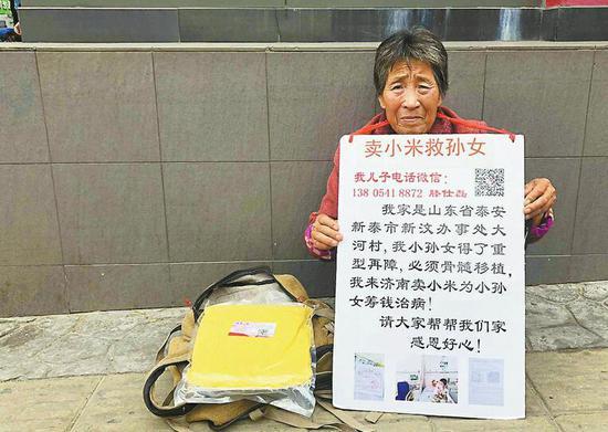 25日,李慎美在经五路与纬六路路口卖小米。 记者卢震 摄