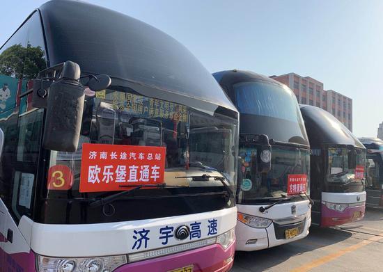 近郊游持续火爆 济南长途汽车总站增开旅游线路
