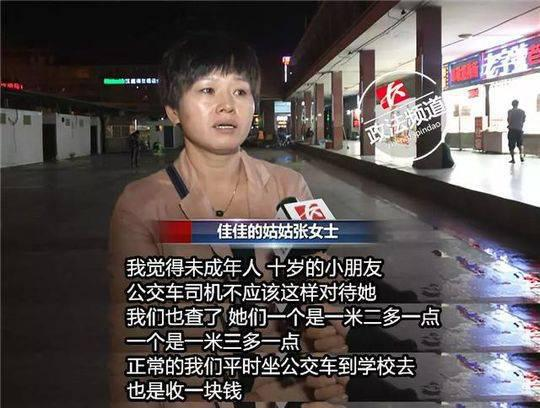 对此,公交车司机李国庆给出了这样的说法。