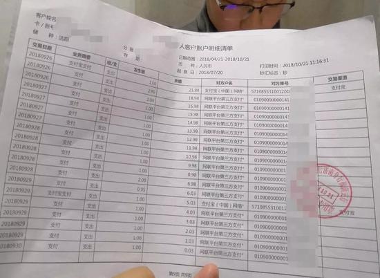 10月22日上午,张峰在家人的陪同下