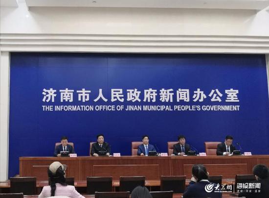 济南推法援在线综合管理平台 法律援助网上办 指尖办
