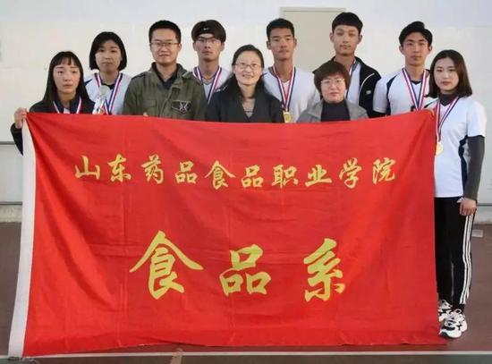 ●食品系获得学院第二届排球赛一等奖