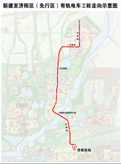 济南首条跨黄河有轨电车载客量增三成 2022年5月投运