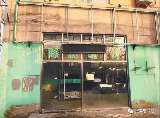 朝阳区北京贞草堂大药房有限公司的注册地址,药店已经搬迁多时。