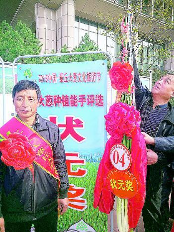 宋光宝种的葱高2.19米,再次夺冠。生活日报记者 李培乐 摄